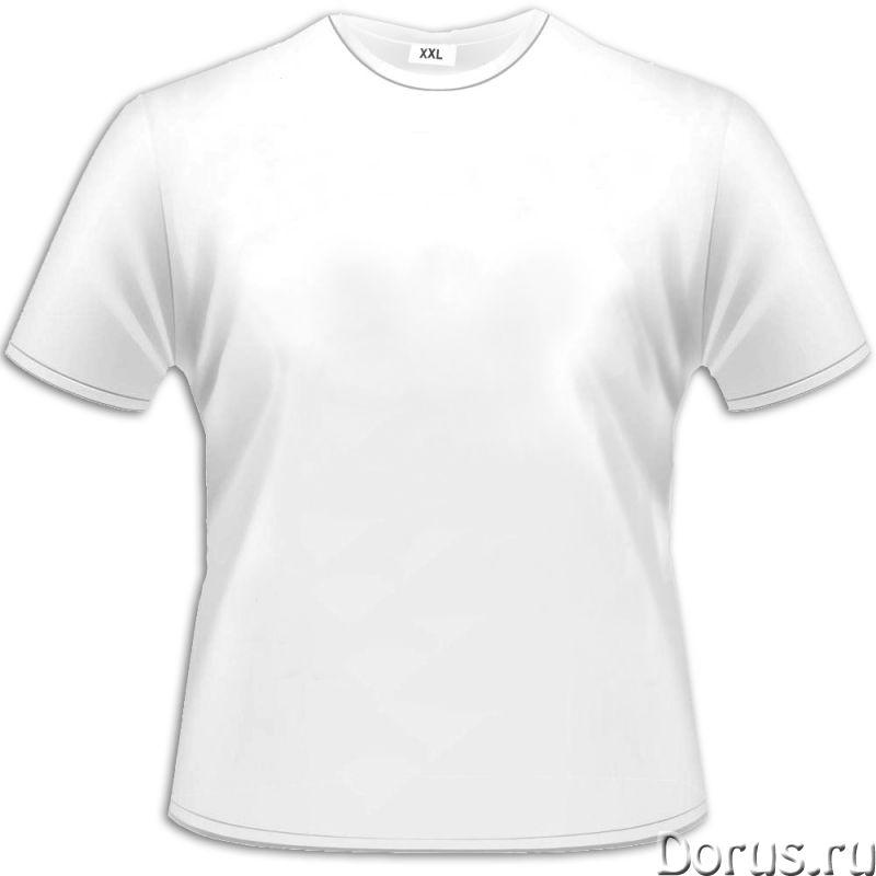 Печать на футболках - Типографии и полиграфия - Печать на футболках. Яркая печать на футболках типа..., фото 1
