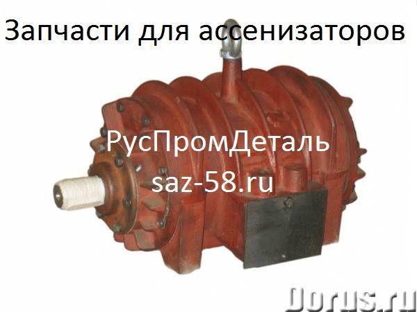 Запчасти для ассенизатора КО-522 - Запчасти и аксессуары - Насос вакуумный КО-522 (правый/левый), ко..., фото 1