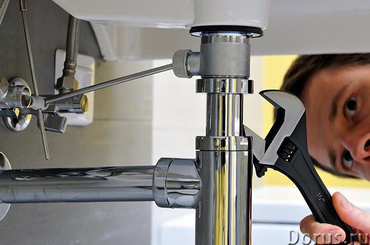 Услуги сантехника в Пензе, сантехнические работы - Сантехника - Вы можете заказать сантехнические ус..., фото 2