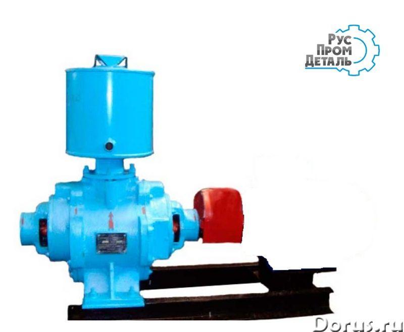 Продаем насосы ВВН - Промышленное оборудование - РусПромДеталь продает вакуумные водокольцевые насос..., фото 1