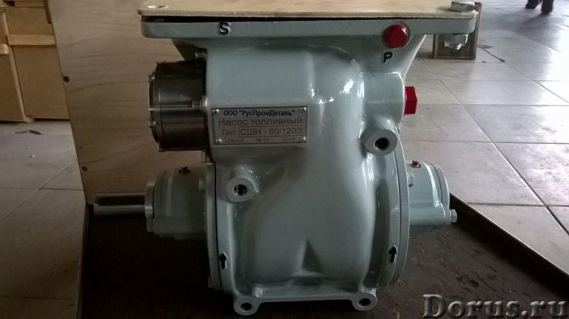 Насос на авиационный топливозаправщик - Запчасти и аксессуары - РусПромДеталь продает топливные насо..., фото 1