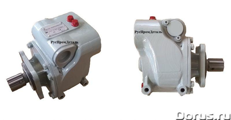 Насос топливный аналог Alfons Haar для бензовоза - Запчасти и аксессуары - РусПромДеталь продает топ..., фото 1