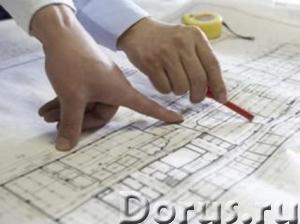 Проектирование домов, коттеджей в Пензе - Дизайн и архитектура - Быстро, качественно, дёшево разрабо..., фото 3