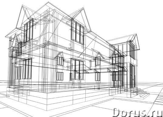 Проектирование домов, коттеджей в Пензе - Дизайн и архитектура - Быстро, качественно, дёшево разрабо..., фото 5